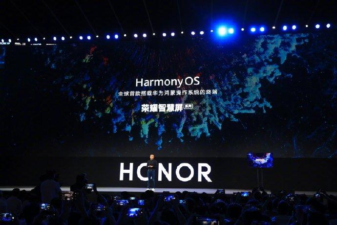Представлен Honor Smart Screen — первый смарт-ТВ Honor и первое в мире устройство с HarmonyOS