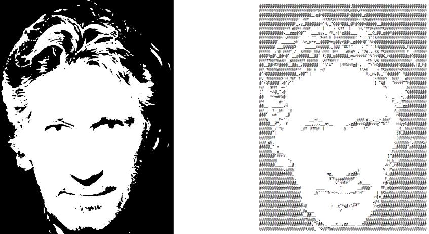 Преобразование черно-белых изображений в ASCII-графику при помощи неотрицательного матричного разложения - 8