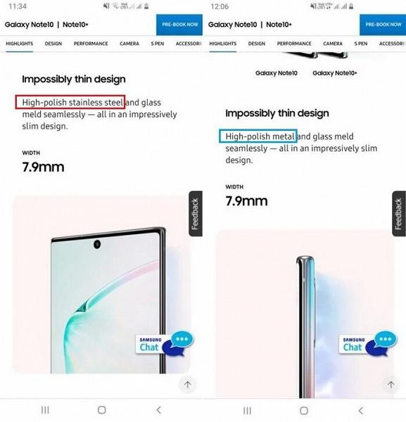 Снова скандал. Samsung ошибочно анонсировала Galaxy Note10 и Note10+ со стальной рамкой