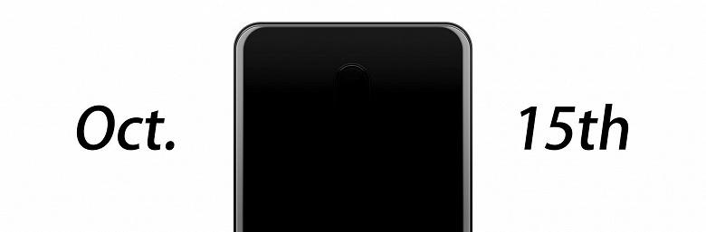OnePlus 7T выйдет 15 октября