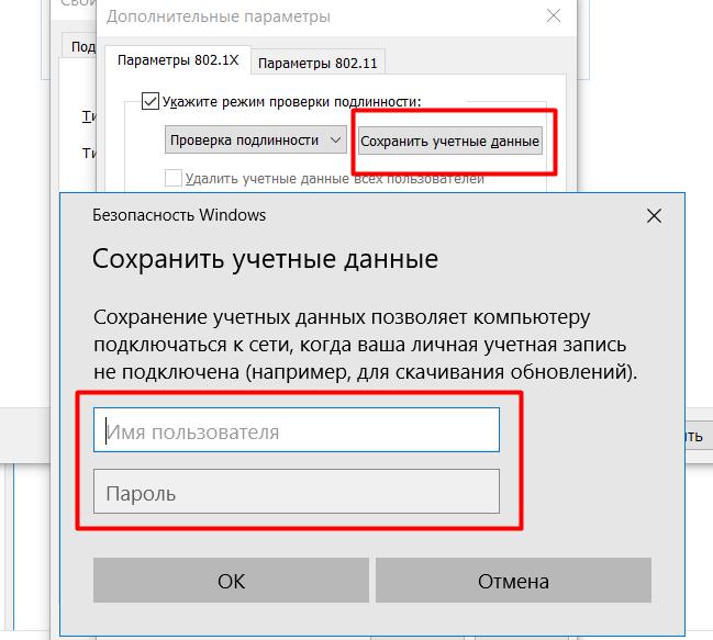 WiFi Enterprise. FreeRadius + FreeIPA + Ubiquiti - 14