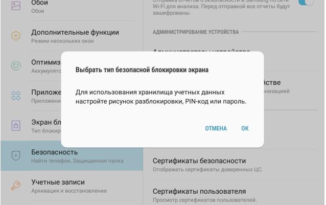 WiFi Enterprise. FreeRadius + FreeIPA + Ubiquiti - 21