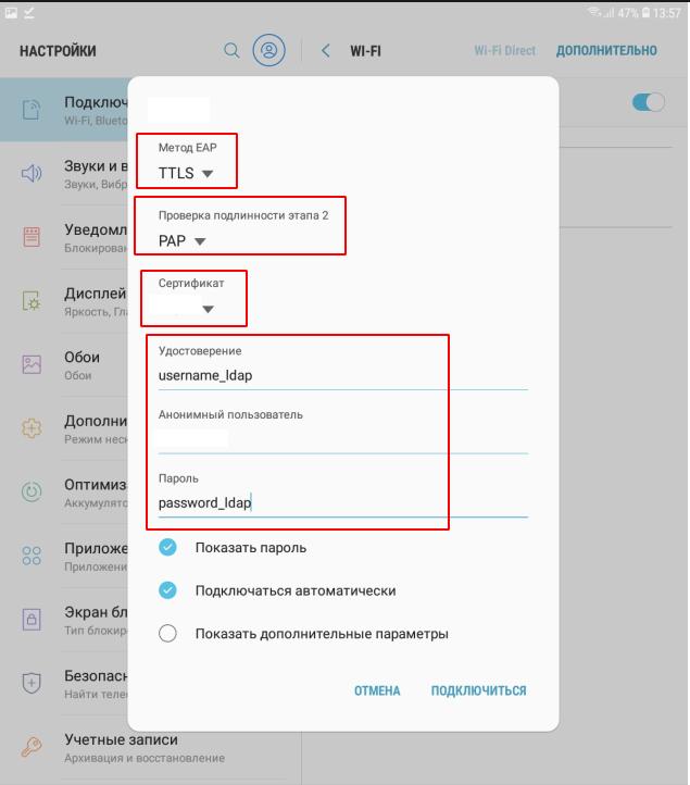 WiFi Enterprise. FreeRadius + FreeIPA + Ubiquiti - 23