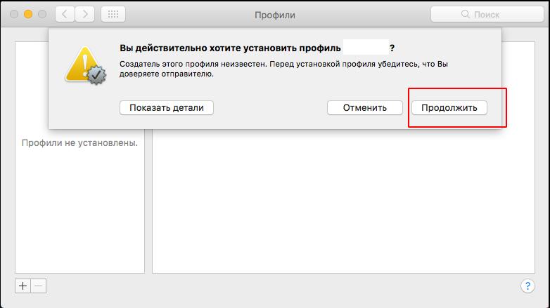 WiFi Enterprise. FreeRadius + FreeIPA + Ubiquiti - 27