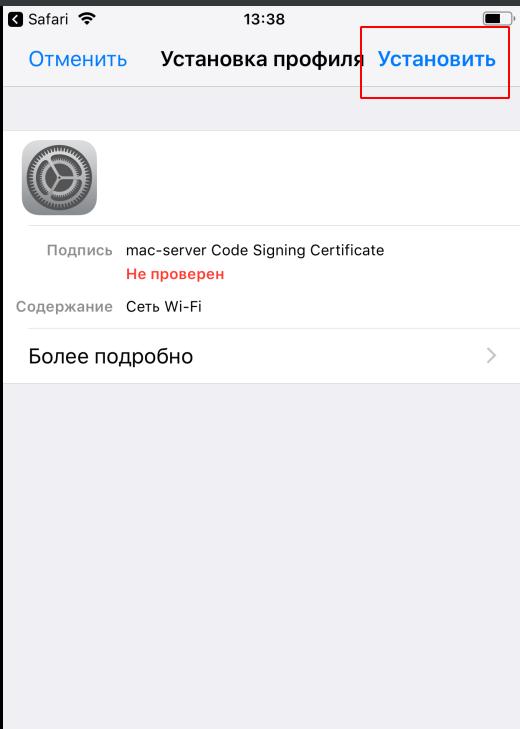 WiFi Enterprise. FreeRadius + FreeIPA + Ubiquiti - 29