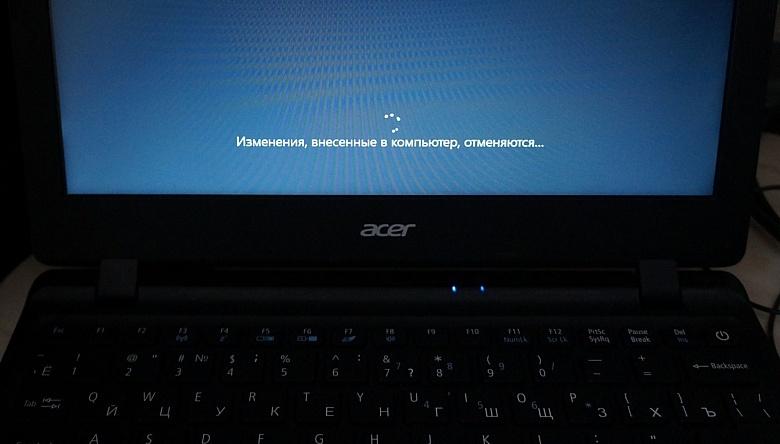 Изначально неработоспособен: как выжить с ноутом на Windows 10 и 32-гиговым накопителем - 8