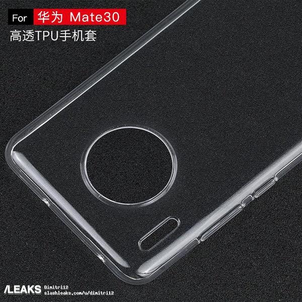Реальный чехол для Huawei Mate 30 подтверждает нестандартную камеру