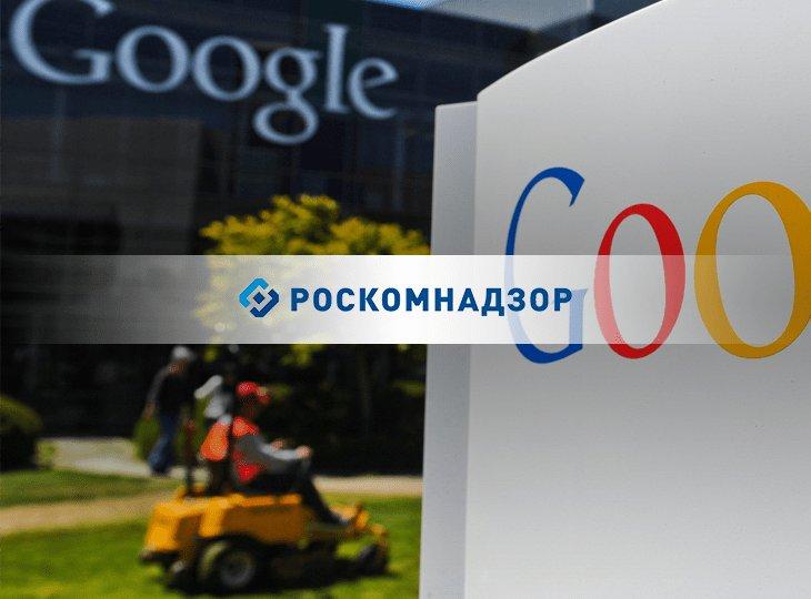 Роскомнадзор потребовал от Google прекратить использование YouTube для рекламирования незаконных массовых мероприятий - 1