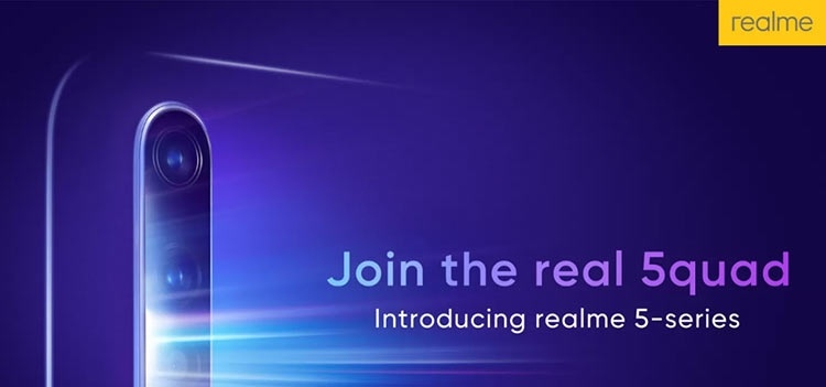 Realme 5 и Realme 5 Pro выйдут 20 августа