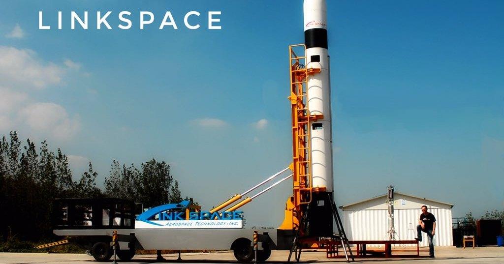 Частная китайская компания впервые запустила многоразовую ракету
