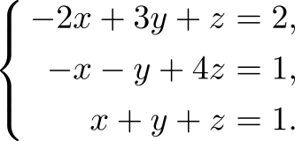 Обратные задачи аффинных преобразований или об одной красивой формуле - 39