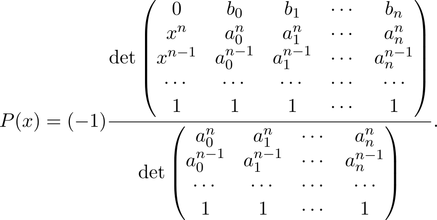 Обратные задачи аффинных преобразований или об одной красивой формуле - 50