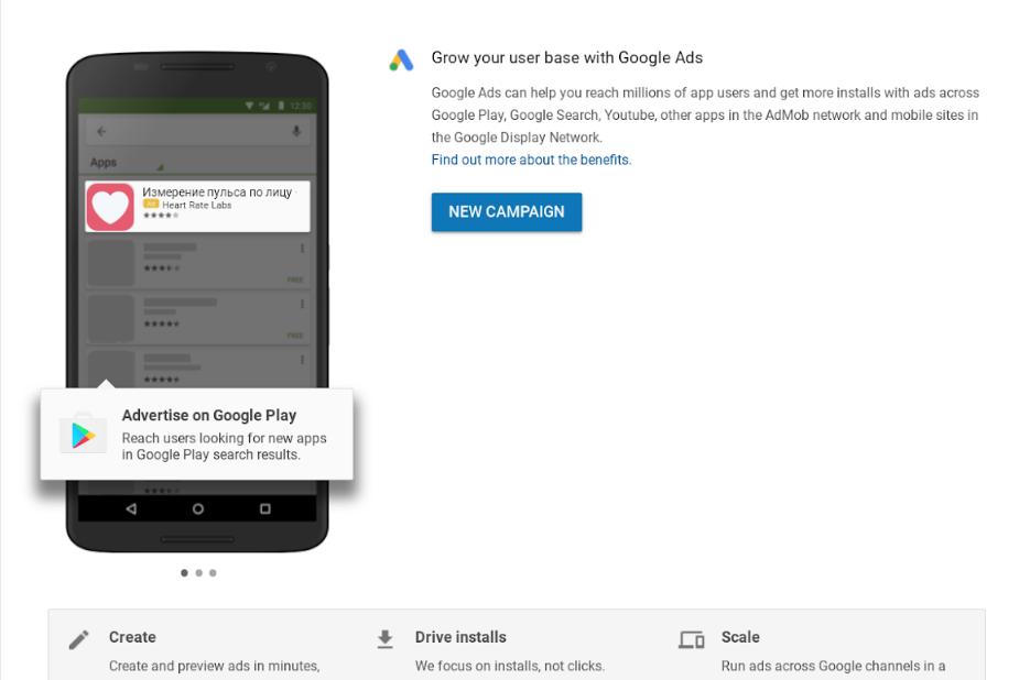 Почему в Google Play мало инновационных приложений или почему иногда программирование — это магия - 11