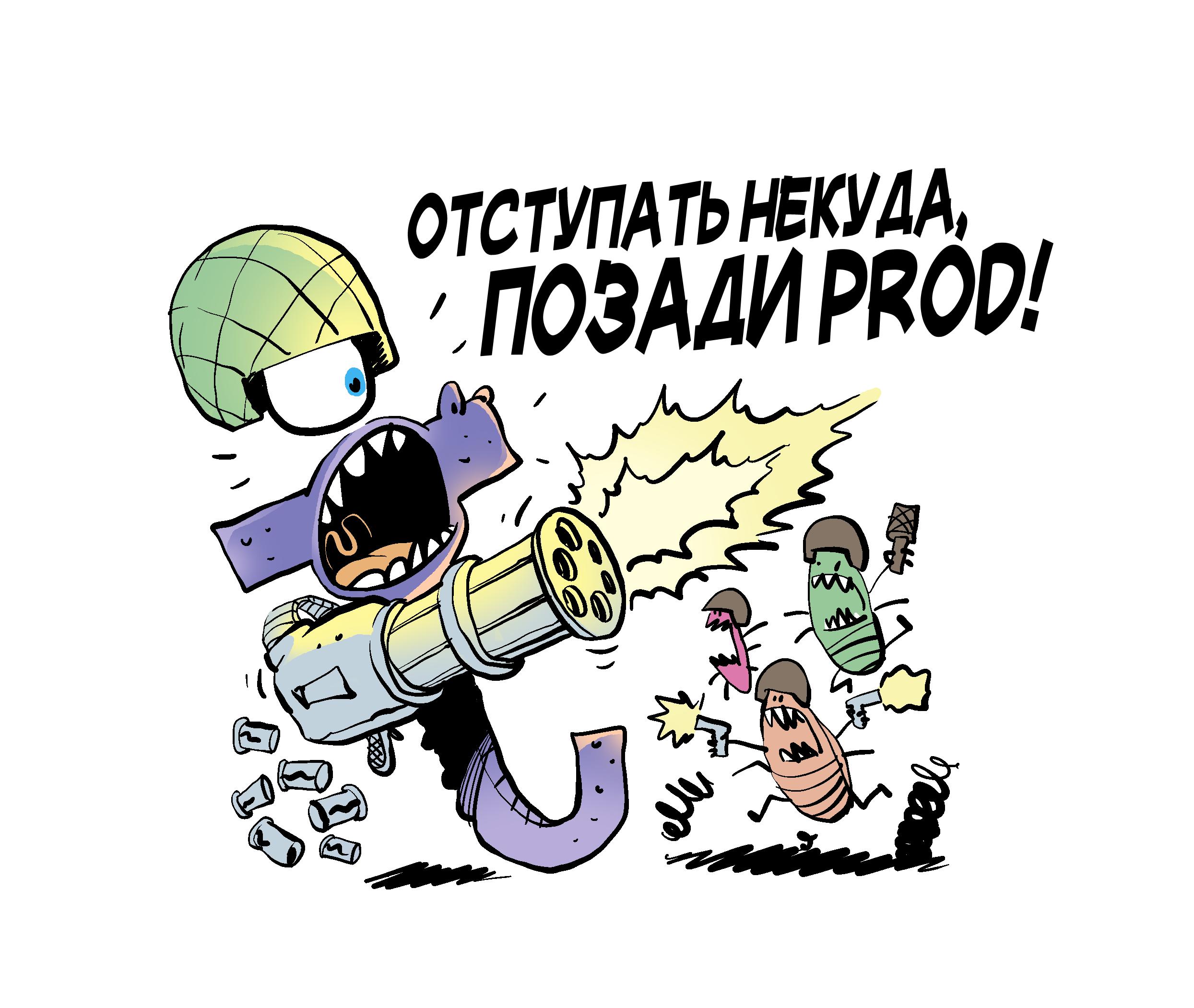 Путь QA бойца - 1