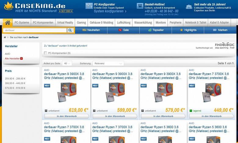 Caseking начинает продажи процессоров AMD Ryzen 3000, отсортированных по разгону