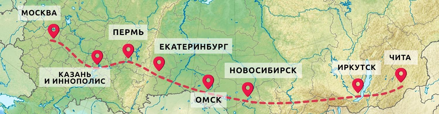 IT за пределами Москвы - 2