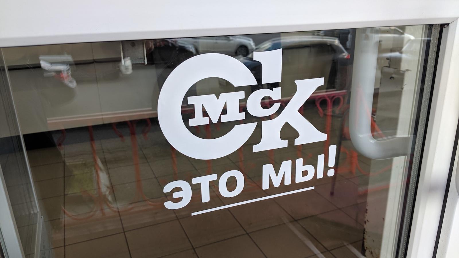 IT за пределами Москвы - 25