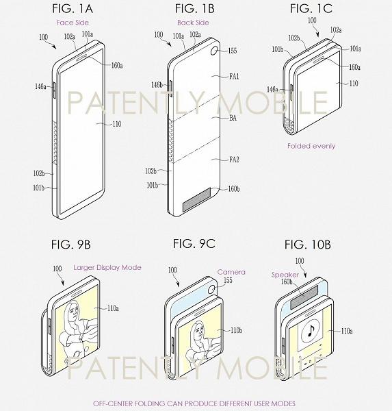Samsung заново изобретает складной телефон