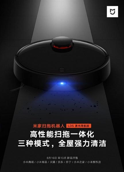 Xiaomi выпустила улучшенную версию одного из своих самых популярных продуктов