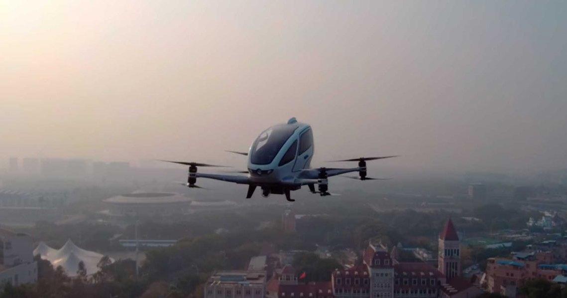Китайцы выбрали город для тестов пассажирских беспилотников