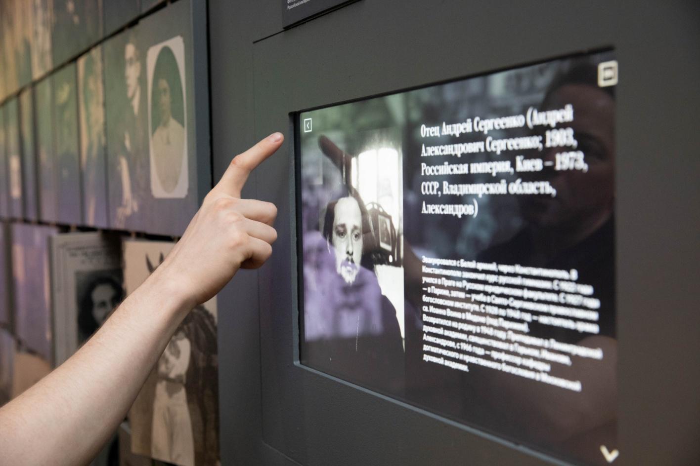Музей русской эмиграции: как мы ставили датчик движения в граммофон и вообще добавляли технологий - 21