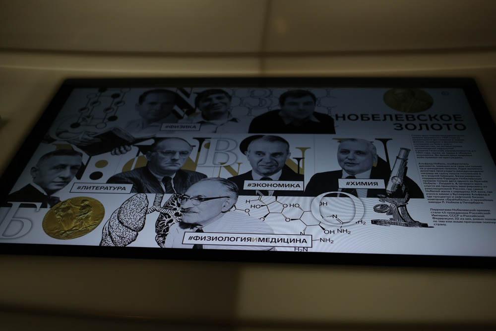 Музей русской эмиграции: как мы ставили датчик движения в граммофон и вообще добавляли технологий - 35