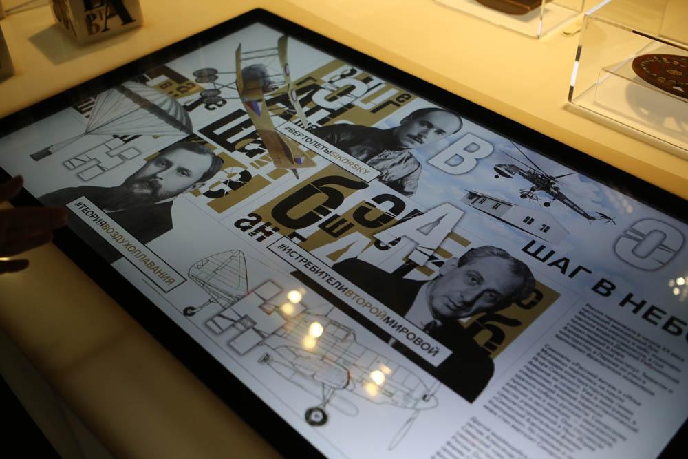 Музей русской эмиграции: как мы ставили датчик движения в граммофон и вообще добавляли технологий - 36