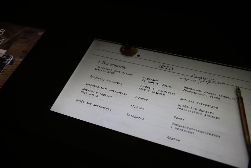 Музей русской эмиграции: как мы ставили датчик движения в граммофон и вообще добавляли технологий - 5