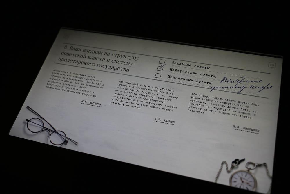 Музей русской эмиграции: как мы ставили датчик движения в граммофон и вообще добавляли технологий - 6