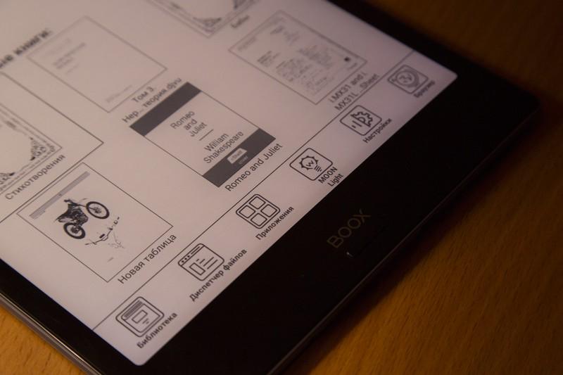 Обзор ONYX BOOX Note Pro: топовый ридер для работы с PDF - 10