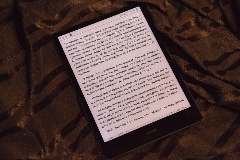 Обзор ONYX BOOX Note Pro: топовый ридер для работы с PDF - 13