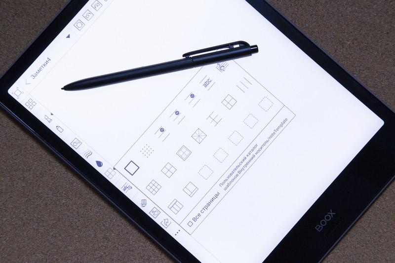 Обзор ONYX BOOX Note Pro: топовый ридер для работы с PDF - 19