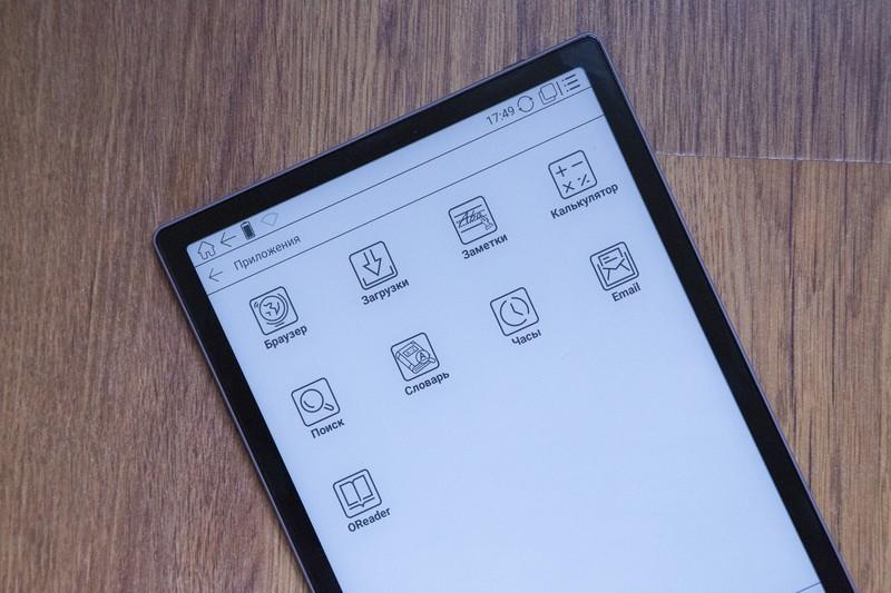 Обзор ONYX BOOX Note Pro: топовый ридер для работы с PDF - 23
