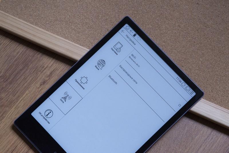 Обзор ONYX BOOX Note Pro: топовый ридер для работы с PDF - 24