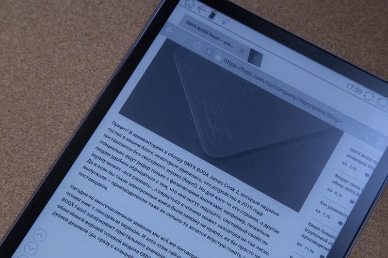 Обзор ONYX BOOX Note Pro: топовый ридер для работы с PDF - 25