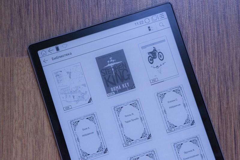 Обзор ONYX BOOX Note Pro: топовый ридер для работы с PDF - 27