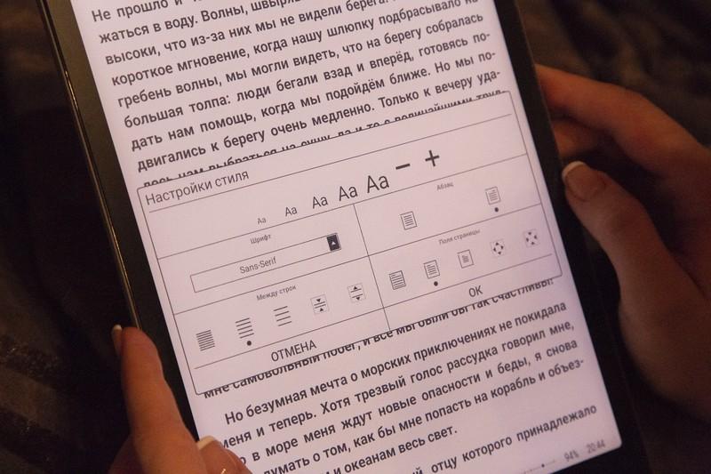 Обзор ONYX BOOX Note Pro: топовый ридер для работы с PDF - 28