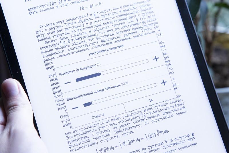 Обзор ONYX BOOX Note Pro: топовый ридер для работы с PDF - 30