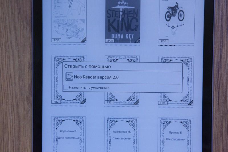 Обзор ONYX BOOX Note Pro: топовый ридер для работы с PDF - 32