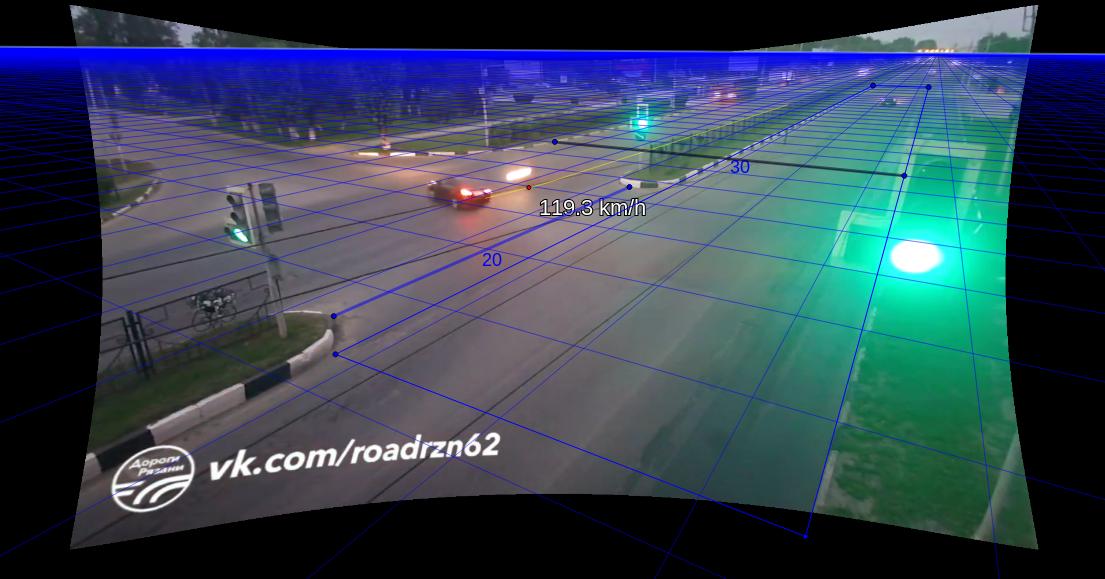 Онлайн сервис «Анализ скорости при ДТП по видеозаписи» - 12