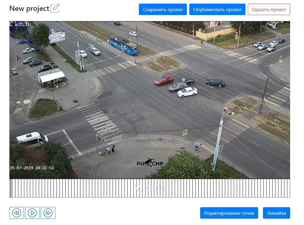 Онлайн сервис «Анализ скорости при ДТП по видеозаписи» - 24