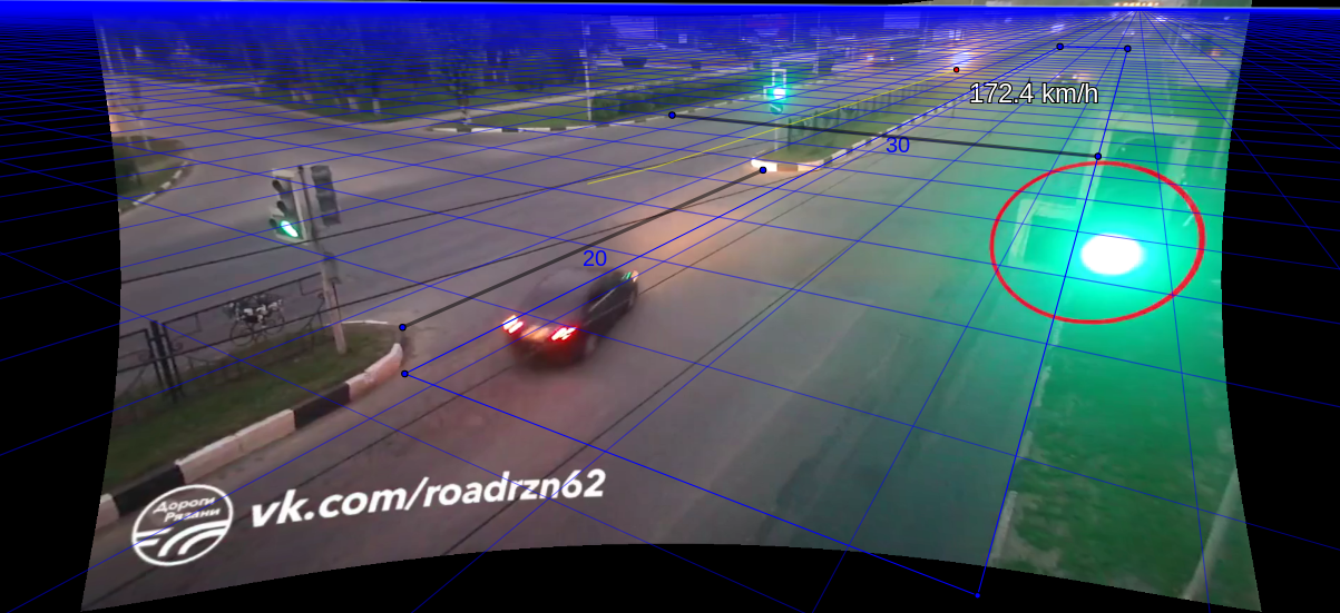Онлайн сервис «Анализ скорости при ДТП по видеозаписи» - 7