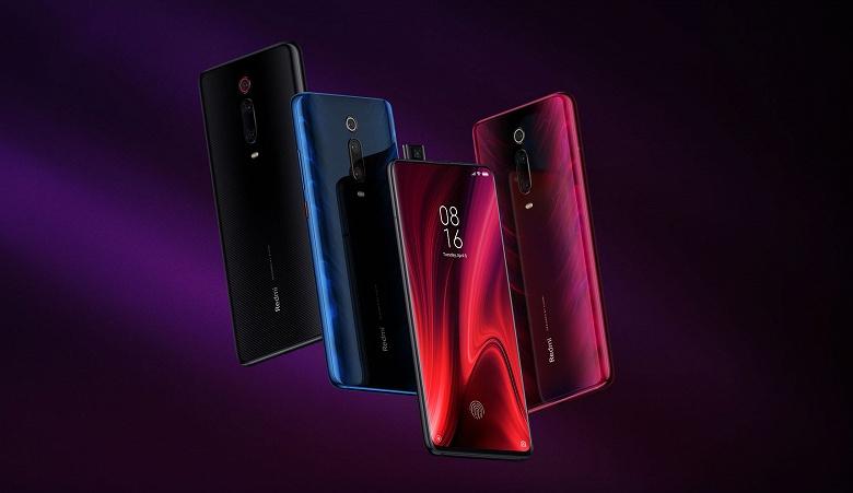 Первым 5G-смартфоном Redmi станет новая версия Redmi K20 Pro