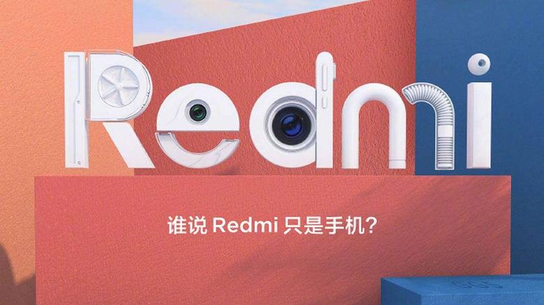 Поддержка 5G обернётся лишним весом. Глава Redmi пообещал увеличенную батарею новому смартфону