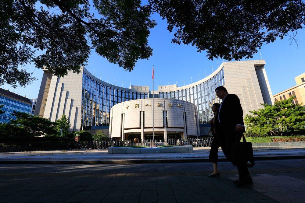 Суверенная цифровая валюта Китая «почти готова», сообщает представитель центробанка - 1