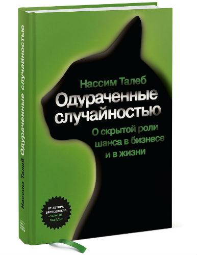 10 книг для понимания устройства фондового рынка, инвестиций на бирже и автоматизированной торговли - 3