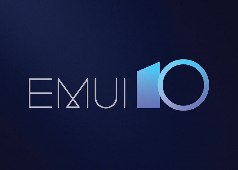 Huawei опубликовала план обновления EMUI 10 на базе Android Q 10 для своих смартфонов
