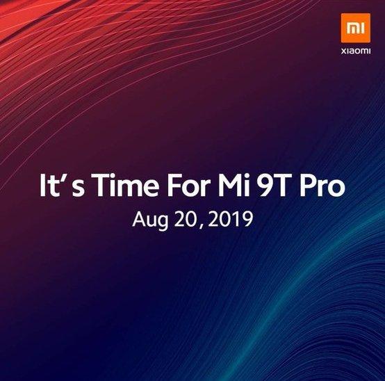 Ожидание почти закончилось. Xiaomi Mi 9T Pro поступит в продажу 20 августа