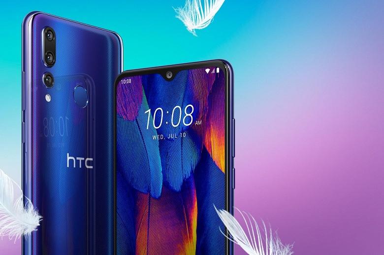 Представлен HTC Wildfire X — смартфон с одним из самых необычных комплектов поставки