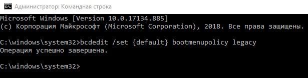Что мне не нравится в Windows 10 - 3